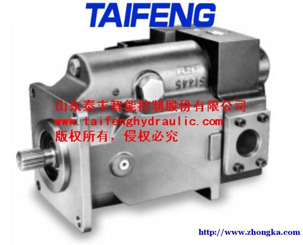 奥盖尔PVK型开式回路柱塞泵