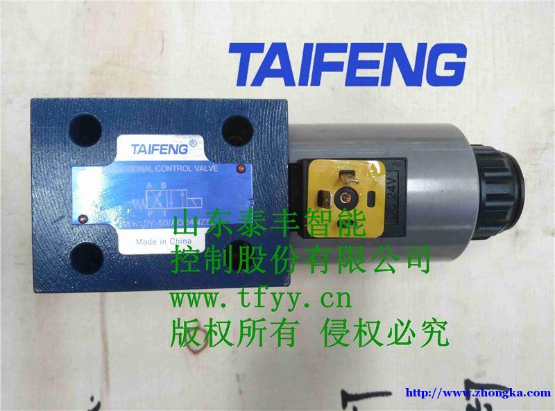 单头二位四通电磁阀组TAIFENG智能厂家