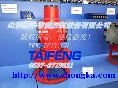 济宁充液阀CF1DG24H200B厂家首选泰丰股份