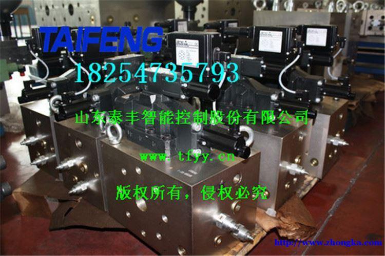 剪板机阀块QC11Y-ZL6X3200HYDCV