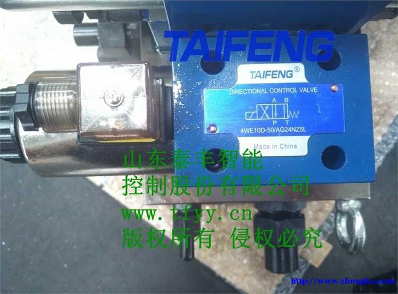 山东地区4WE10E双头电磁换向阀直销批量