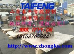 泰丰制造YN32-500HXCV-00双泵压机阀块