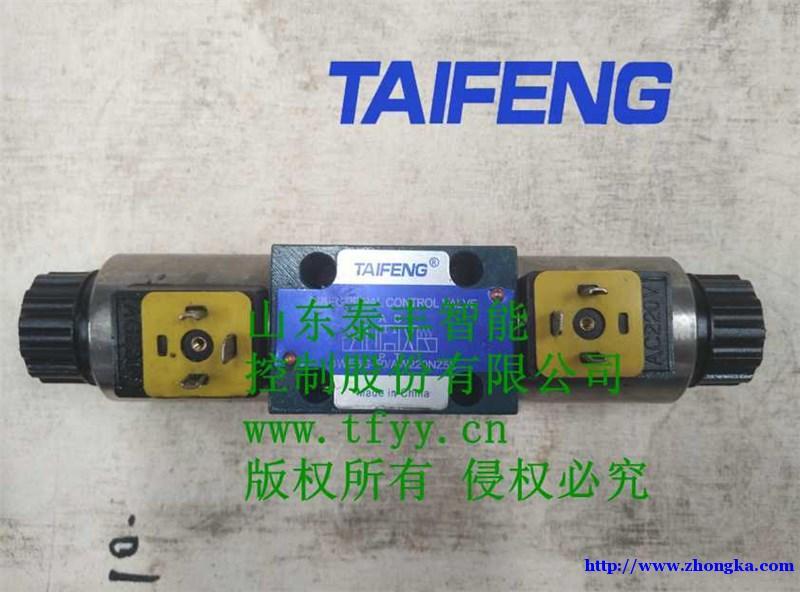 TAIFENG智能4WE10E电磁阀直销