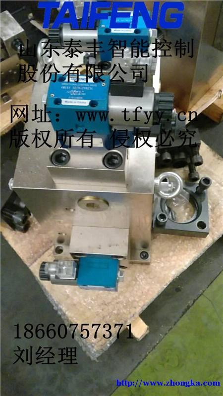 定制插装阀供应商,厂家首选泰丰液压