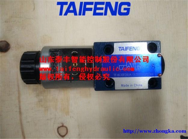 供应泰丰牌电磁球阀TF-M-3SED6UK-1X