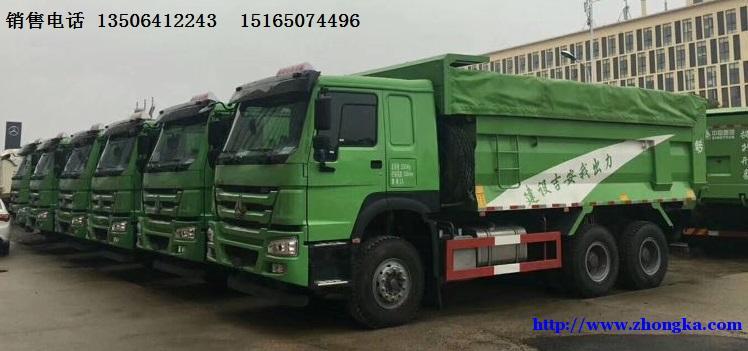 HOWO国五5.6米自卸式垃圾运输车报价
