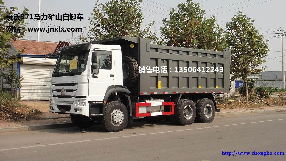 重汽HOWO新型渣土车报价(豪沃自卸车价格)图片