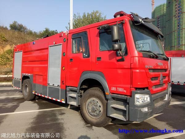 豪沃国六340马力后八轮救援消防车底盘报价