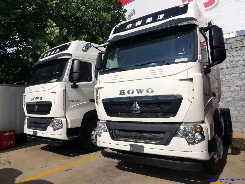 特价豪沃T7危化品牵引车540马力全国办理分期价格