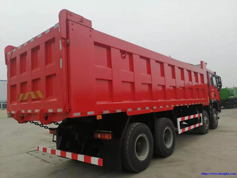 陕汽重卡西安丰畅销售有限公司