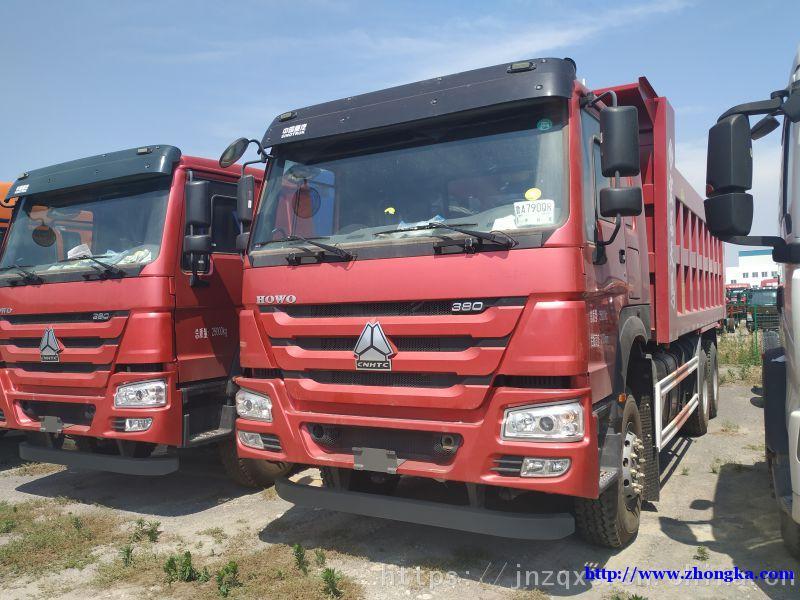 出口索马里豪沃371自卸车价格