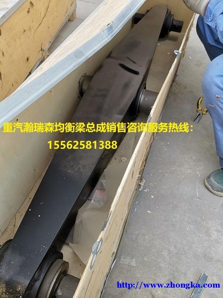 瀚瑞森均衡梁价格均衡梁胶芯配件价格直销供应服务